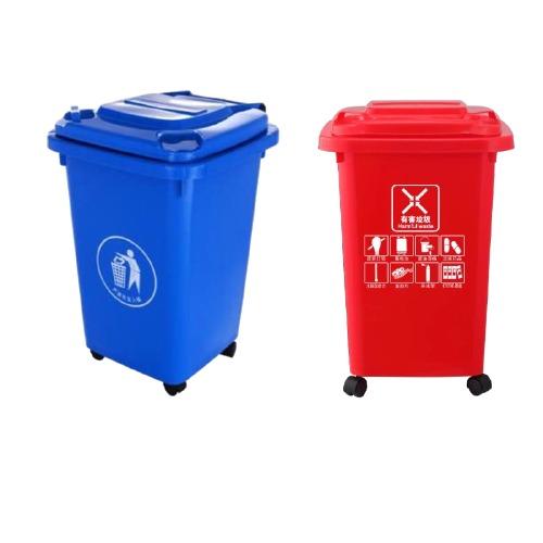 鄉村塑料垃圾桶  綠色50L分類垃圾桶  孝感塑料垃圾桶廠家