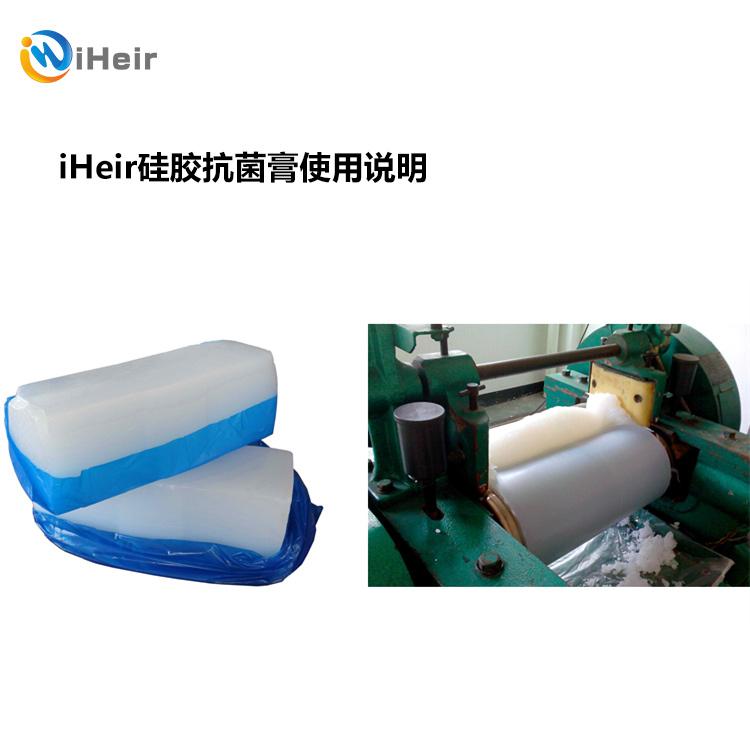 硅膠抗菌膏4.jpg