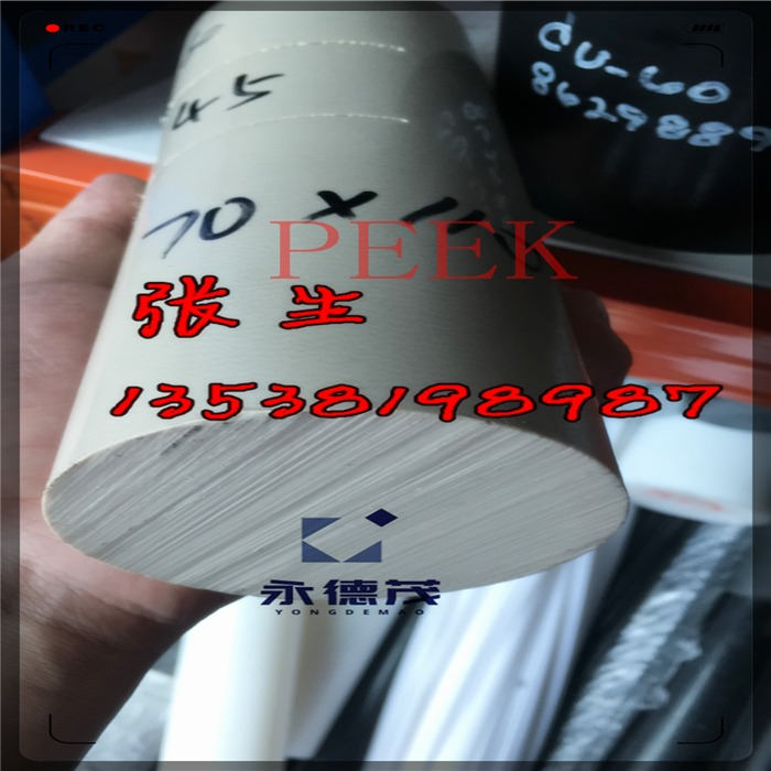 450G-PEEK棒 450GL20-PEEK板
