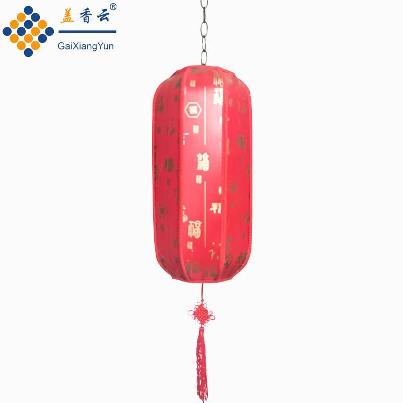 蓋香云國慶中秋酒店戶外防水羊皮燈籠開業大紅燈籠掛飾廣告裝飾陽臺燈籠40