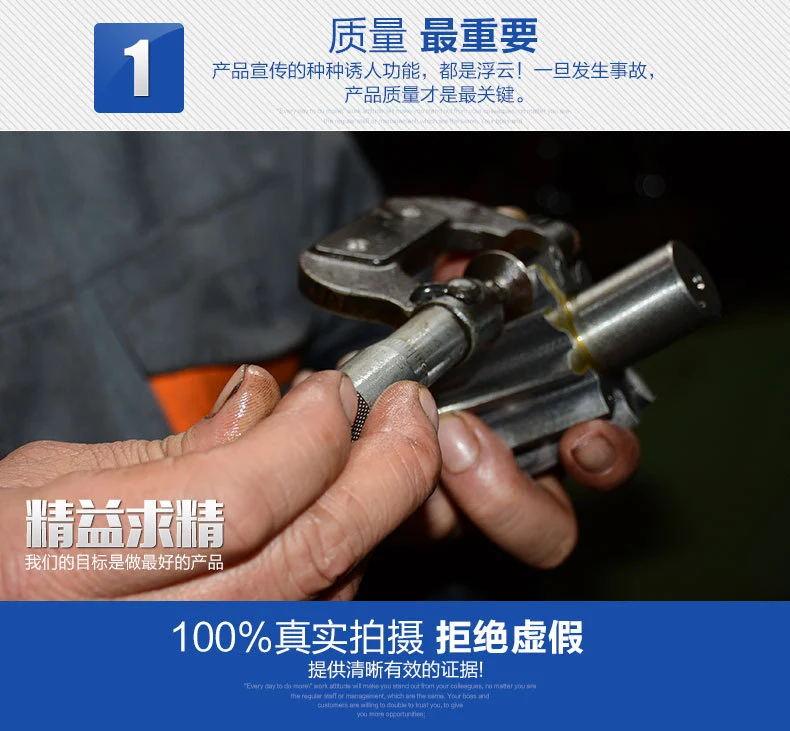 3689441915_1780026835.jpg__看图王.web.jpg