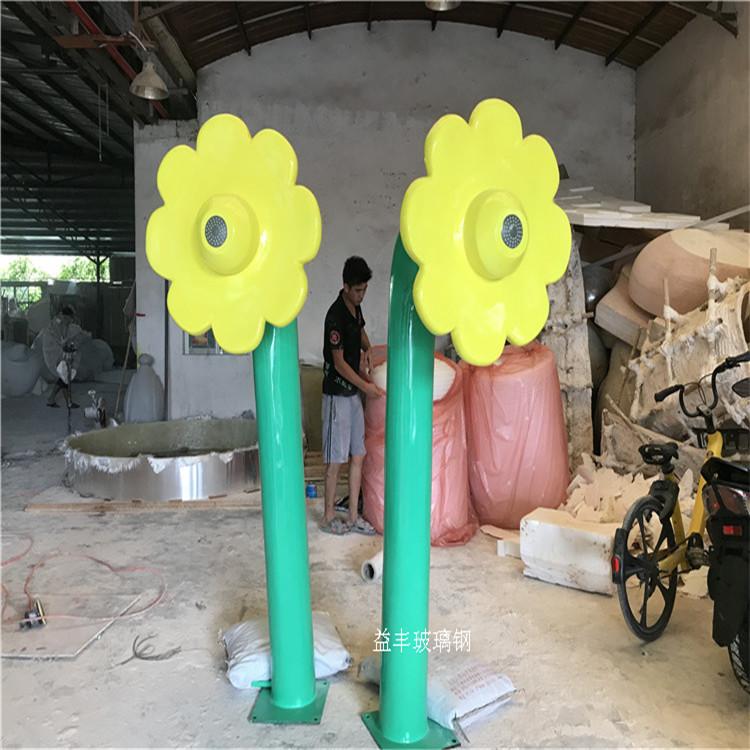 仿真花朵雕塑 花朵雕塑定制 戶外花朵雕塑廠家