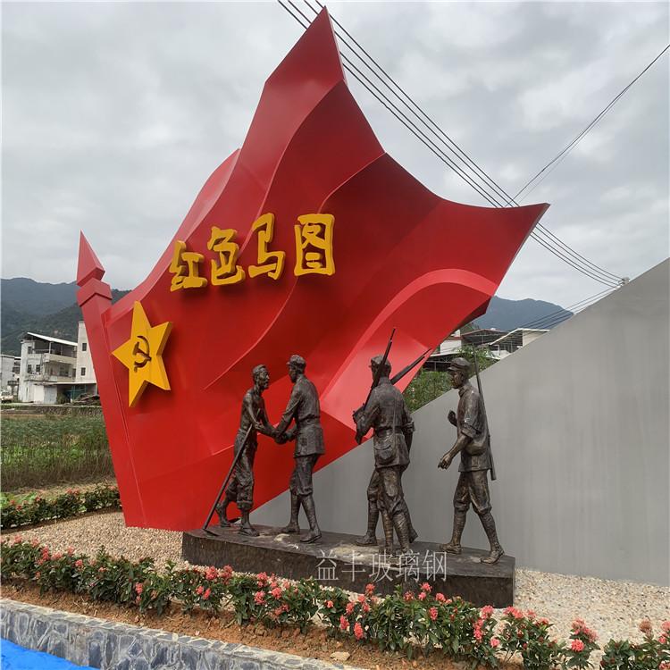 梅州玻璃鋼人像雕塑 紅色主題文化雕塑 益豐雕塑