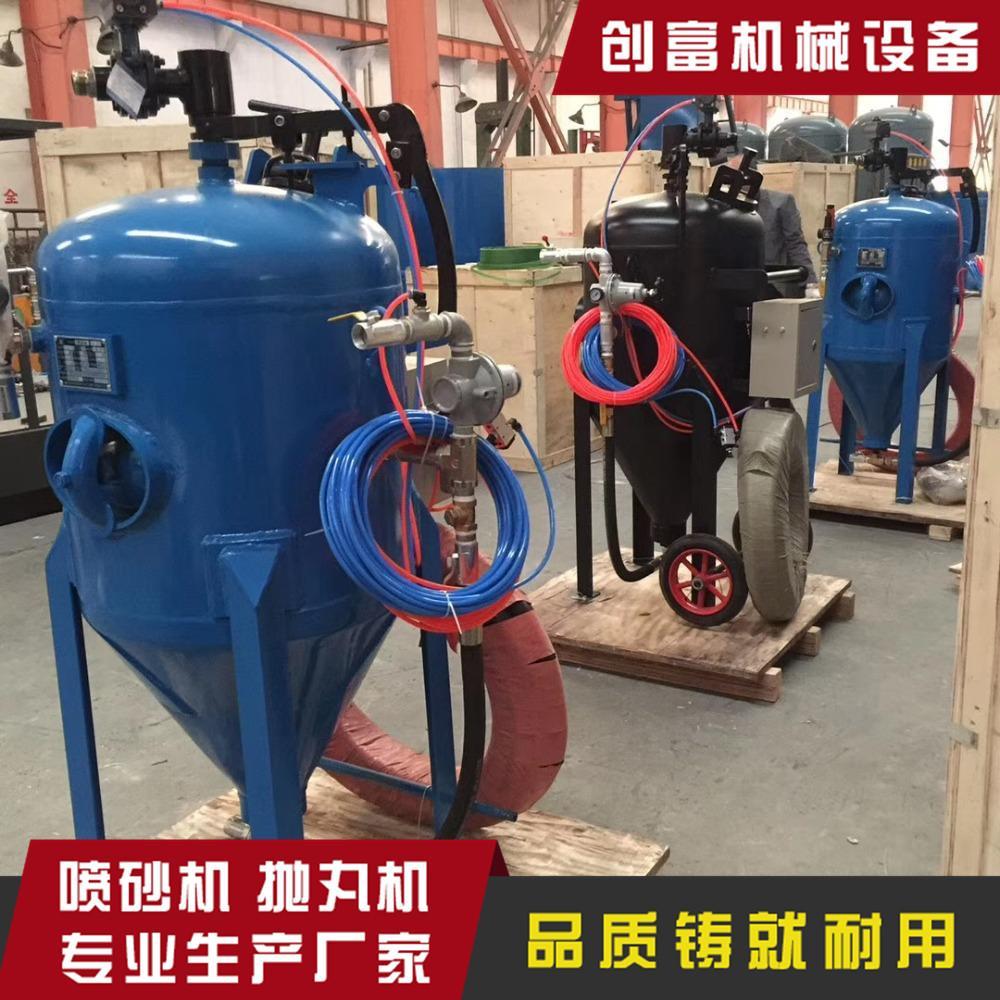 廠家直銷-水除銹噴沙機-創富供應噴砂除銹機器設備