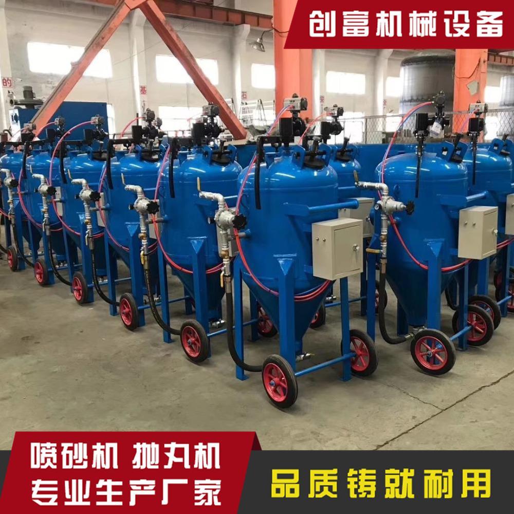 水沖砂除銹除漆無塵噴砂機廠家-惠州創富機械