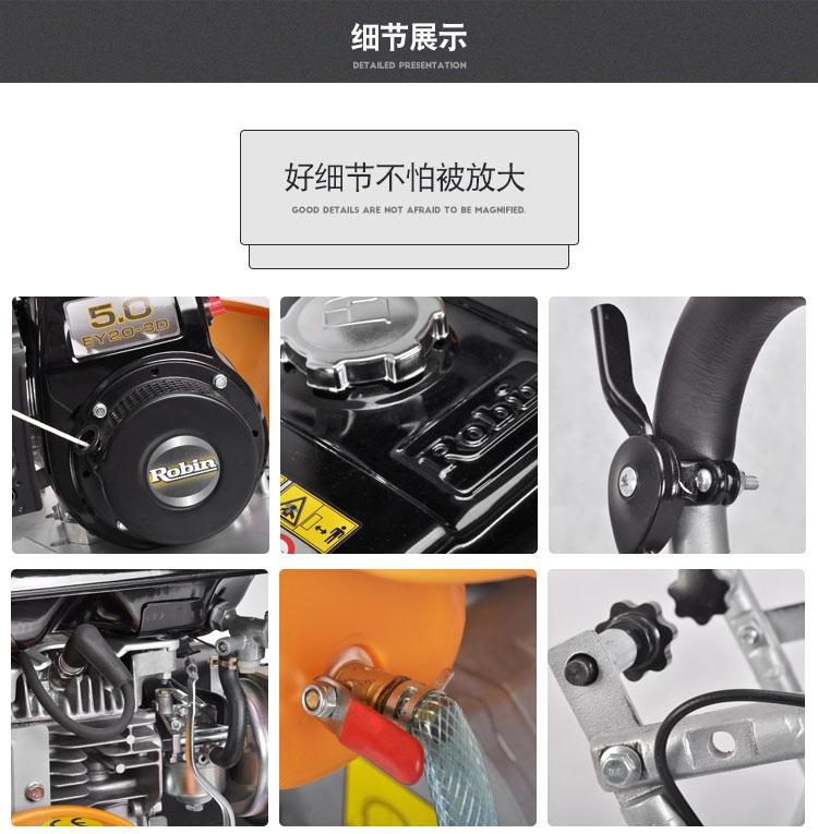平板夯(小) (9).jpg
