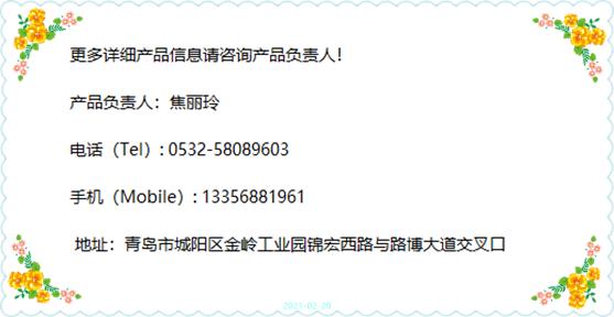 微信图片_20210220091726_副本.png