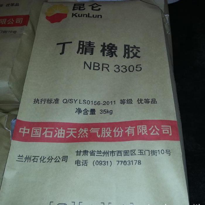 浦东新高价回收蜡粉