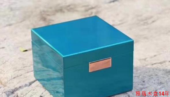 茶杯木盒B.jpg