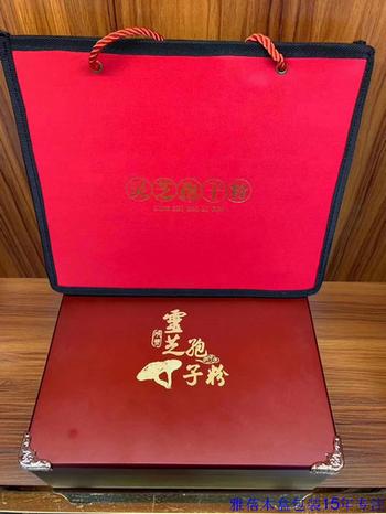 灵芝孢子粉木盒A.jpg