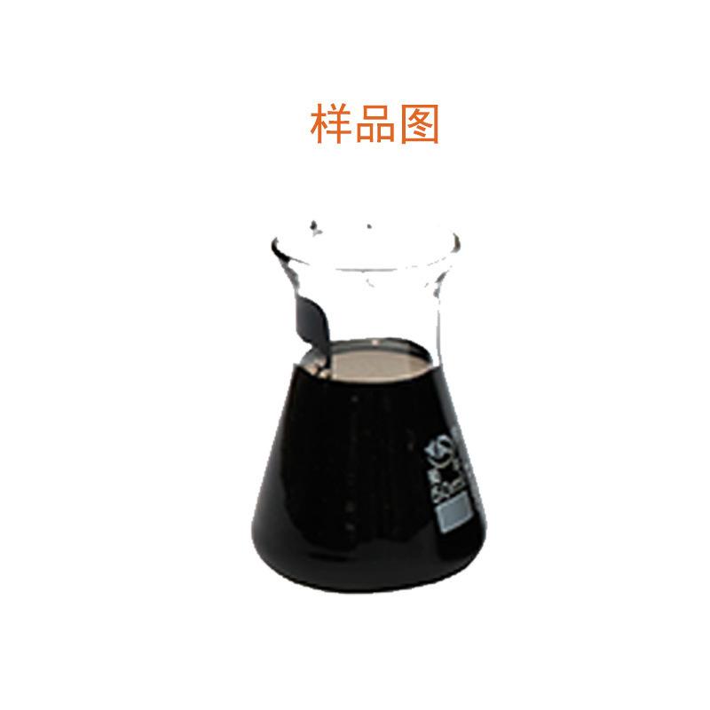 樣品到付科萊恩色漿專用黑色漿 Ecosperse Black KA 100-CN 外墻乳膠漆色漿