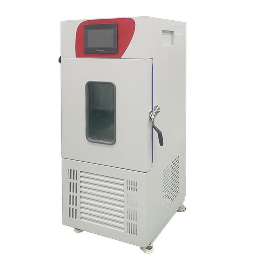 恒温恒湿箱 /恒温恒湿老化箱/温湿度箱HS-50AA 恒温恒湿箱厂家 厂家直供