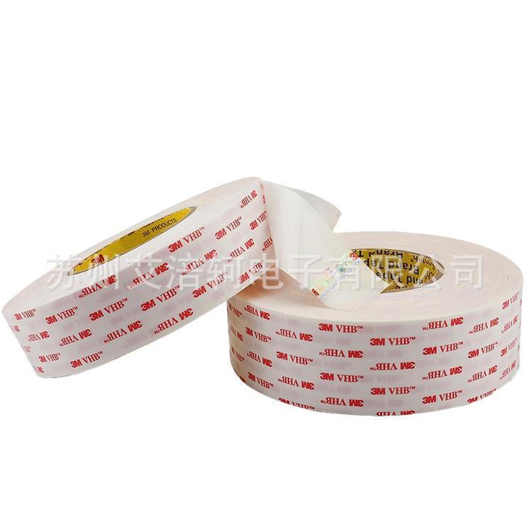 优质供应3M4920 3MVHB泡棉胶带 4920散料 可分切 原装3M胶带