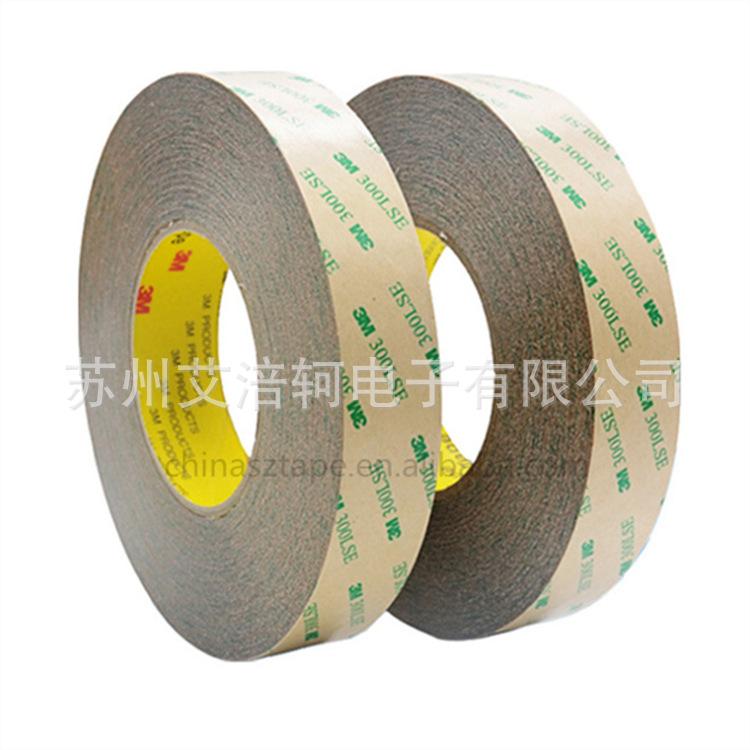 優質供應 3M9495LE 3M300LSE雙面膠 3M9672LE 透明PET雙面膠帶