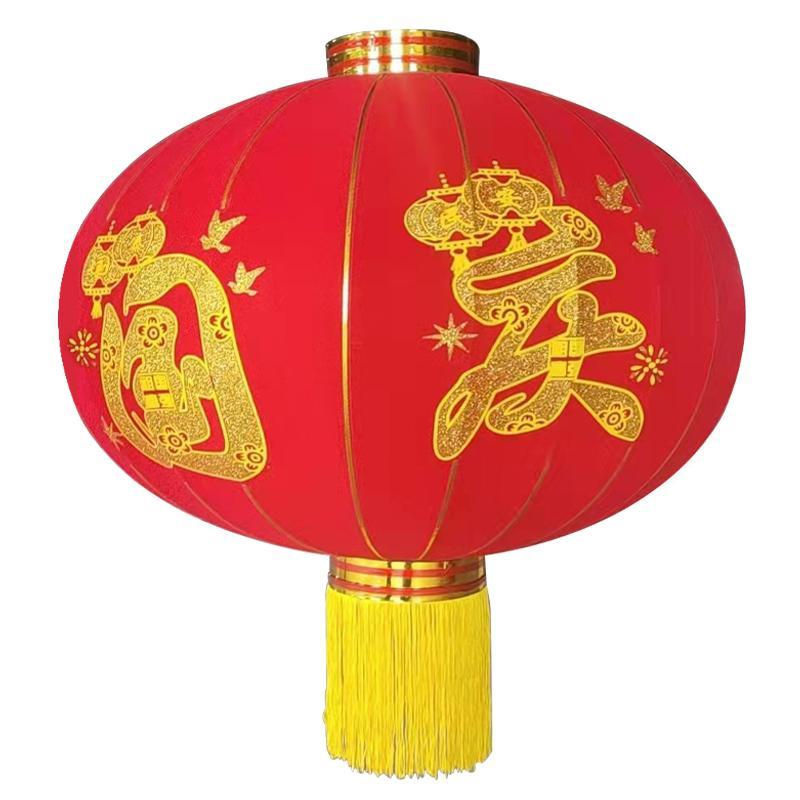 蓋香云大紅燈籠國慶節日裝飾戶外防水綢布鐵口廣告燈籠植絨新年綢段燈籠